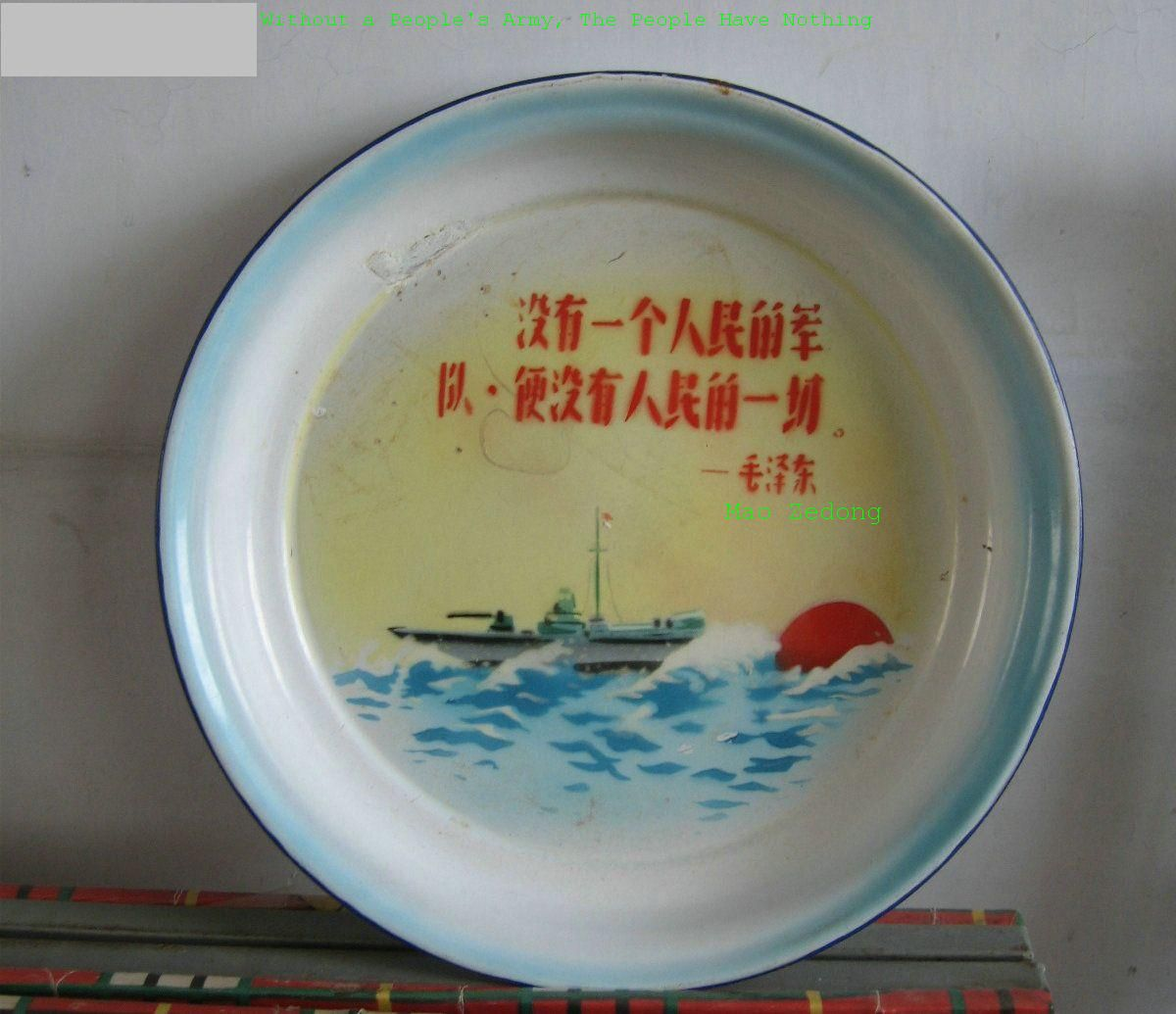 peoples liberation PLA army navy serving platter